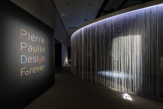 Pierre Paulin Design Forever