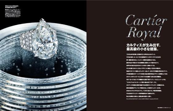 Elle Decor Japon - Octobre 2014 - p1